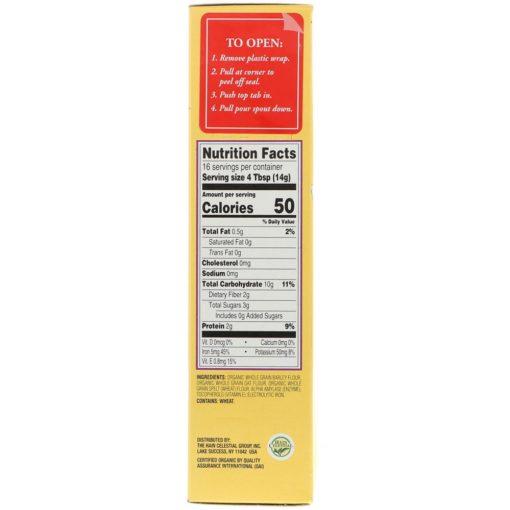 Earth's Best, Organic Multi Grain Cereal, 227g 023923900028_2