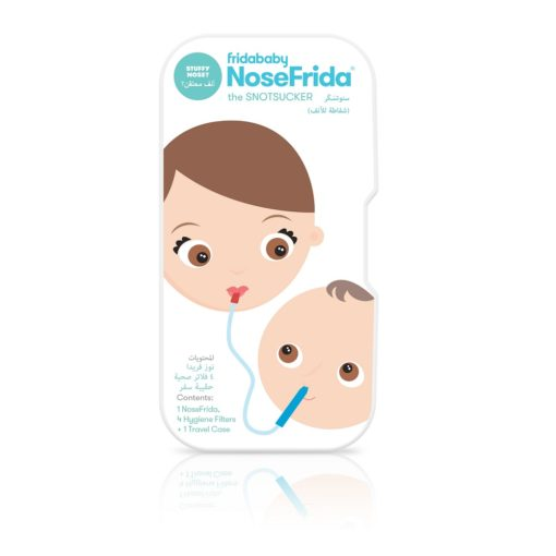 Buy Fridababy NoseFrida with Travel Case online with Free Shipping at Baby Amore India, Babyamore.in